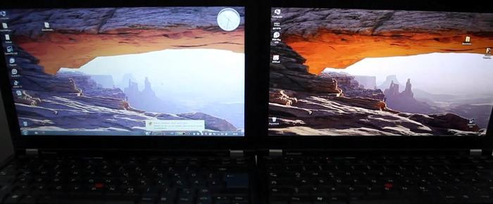 full hdd laptop kijelző